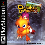 chocobo's-dungeon-2-1jpg58