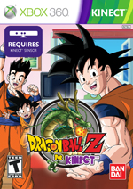 dragon_ball_for_kinect-kopiya