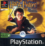 harry-potter-2jpg125